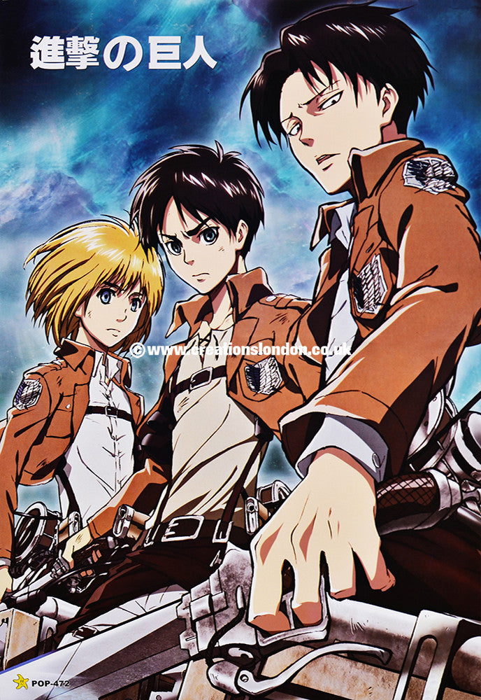 "A3 Size Posters 16.5""x11.5"" Attack on Titan / Eren, Levy, Armin"