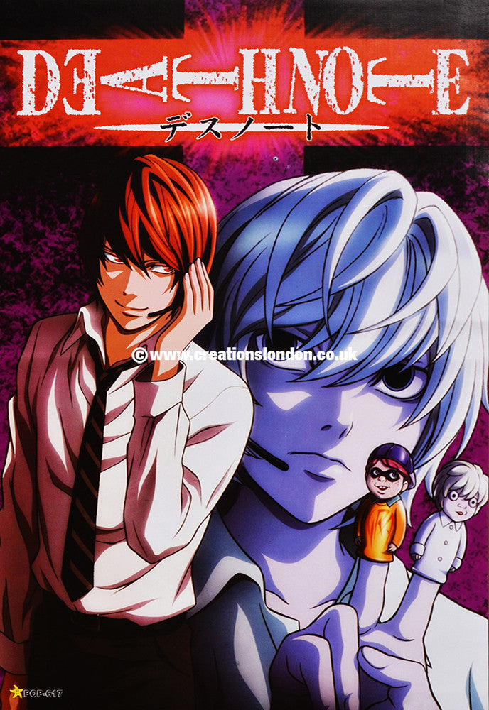 "A3 Size Posters 16.5""x11.5"" Death Note / Yagami Light, Near"