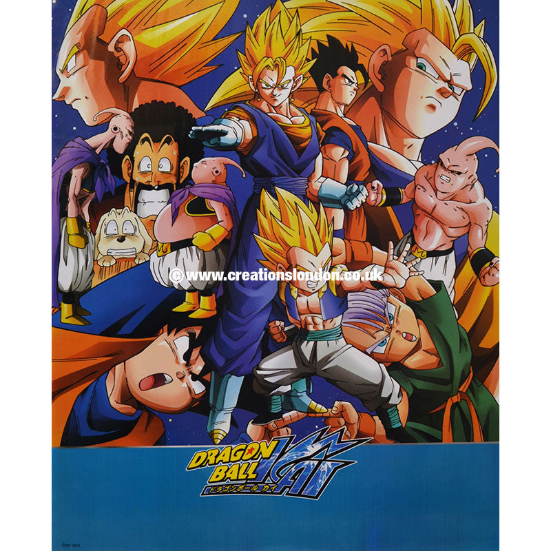 "A2 Laminated Poster 25""X16"" Dragon Ball / Goku, Gohan, Gotenks, Vegeta"