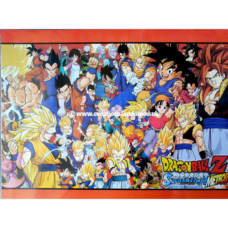 "A2 Laminated Poster 25""X16"" Dragon Ball / Dragon Ball Z Characters"