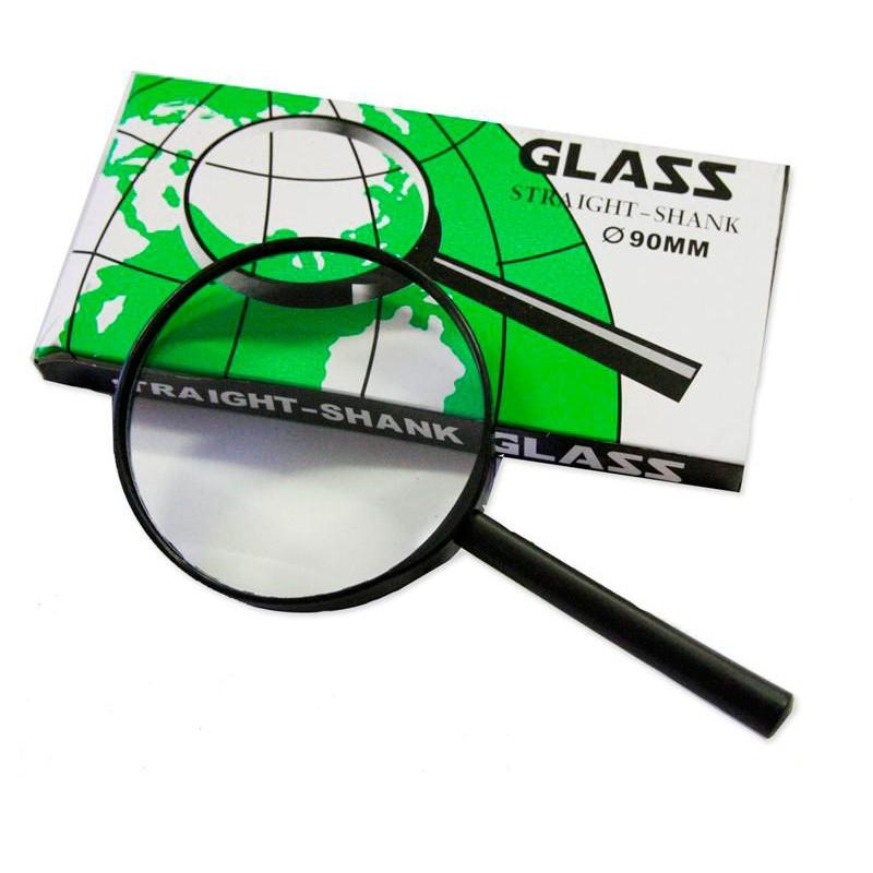 Magnifying Glass - 9cm