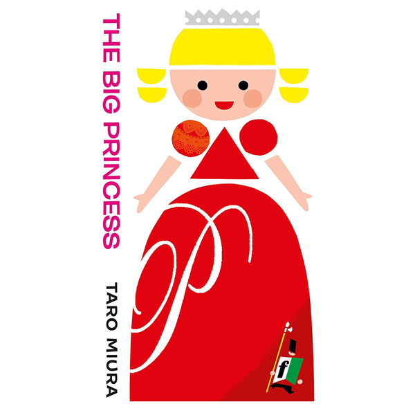 Big Princess H/B