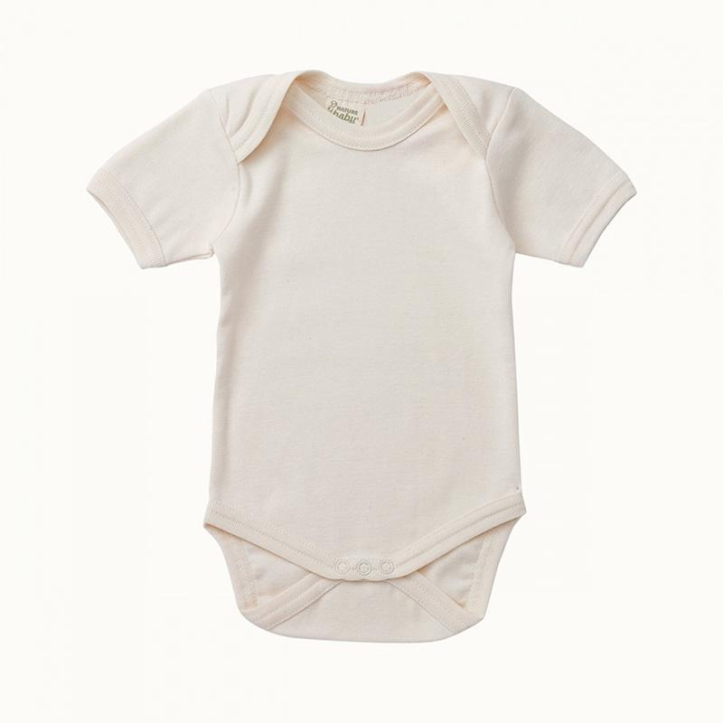 Nature Baby S/S Bodysuit - Natural