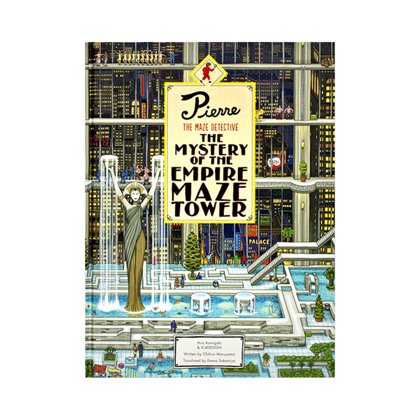 Pierre The Maze Detective:  The Mystery Of Empire Maze