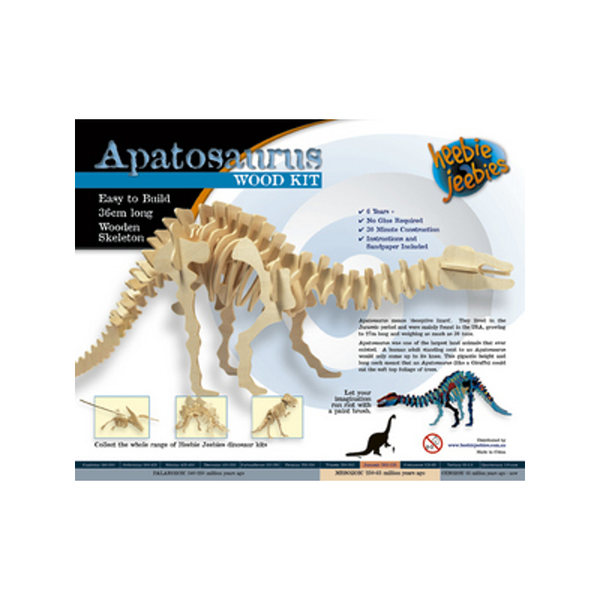 Dino Kit Small Apatosaurus