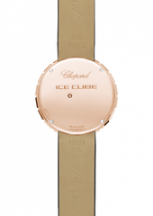 ICE CUBE 36 MM, QUARTZ, ROSEGOLD, DIAMONDS - Salon3o, Kooperativa GO-RE z.b.o., Tupaliče 15, 4205 Preddvor,Slovenia,Europe.All rights reserved.