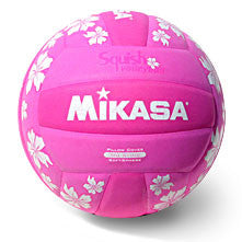 Mikasa Squish Hawaii Volleyball