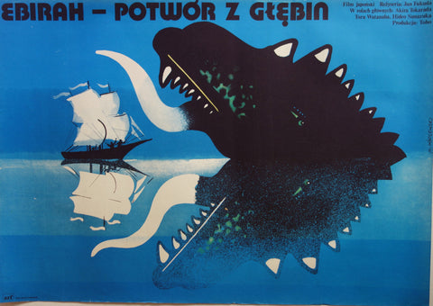 Ebirah- Potwor Z Glebin (A Monster From The Deep)