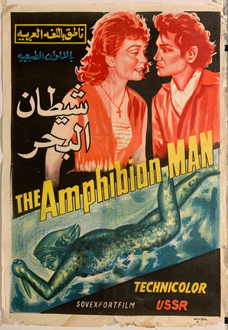 The Amphibian Man Movie Poster