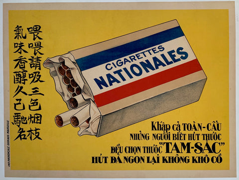 Cigarettes Nationales Print