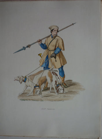 XVI Siecle Dog Guard