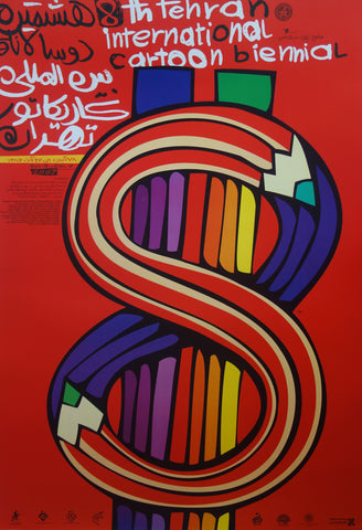 8th Tehran International Cartoon Biennial