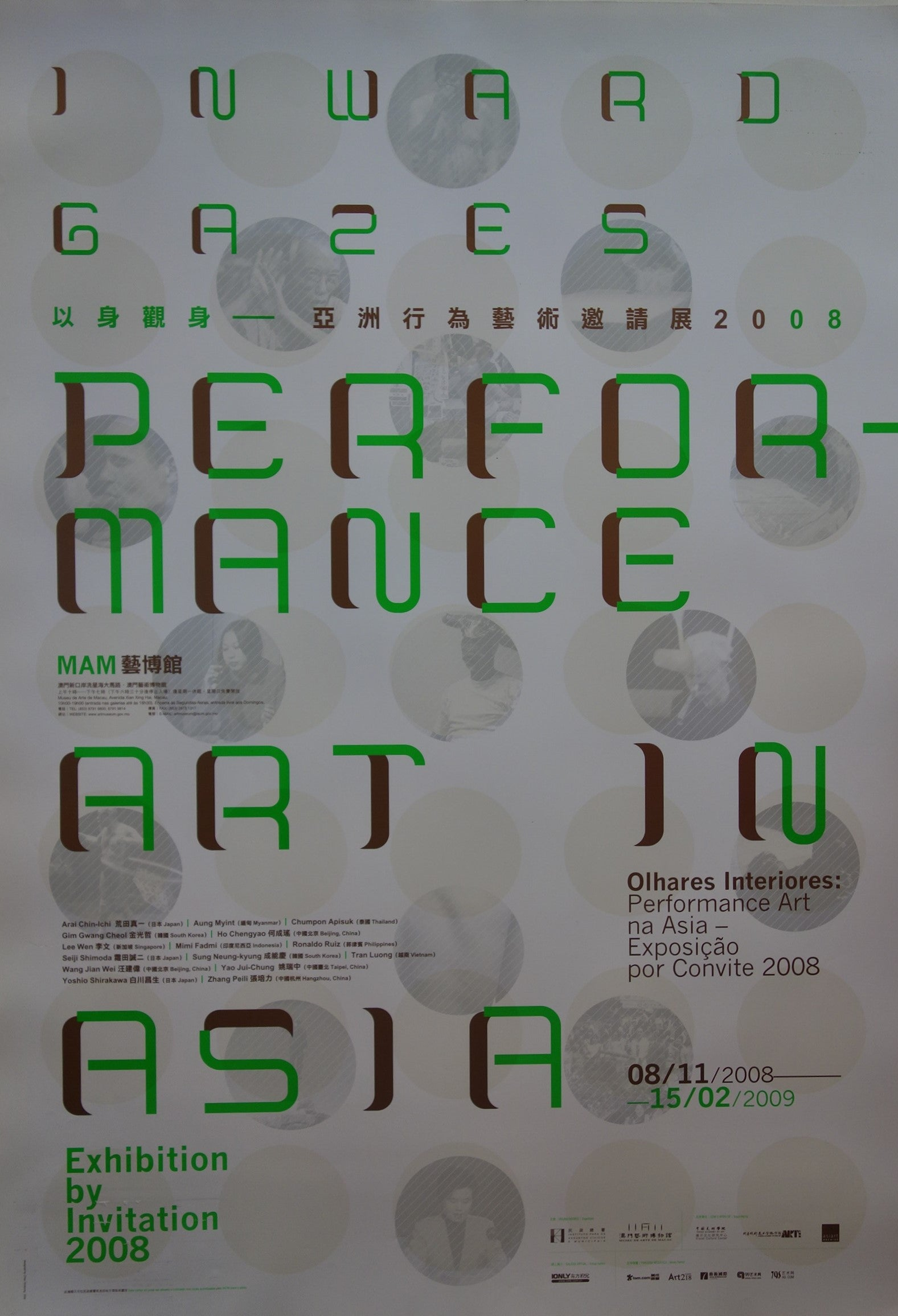 Performance Art in Asia Poster