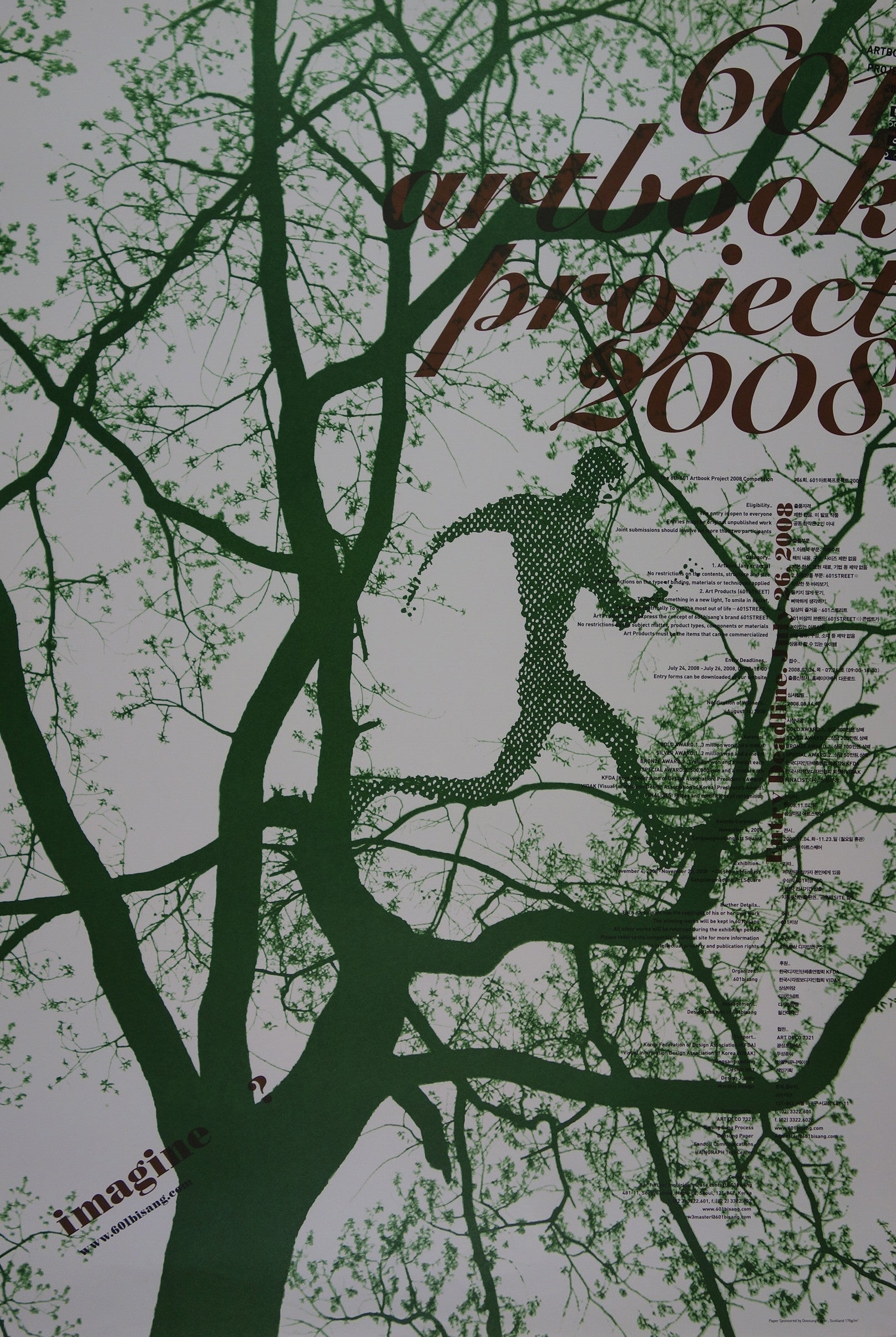 601 Artbook Project - Green Tree