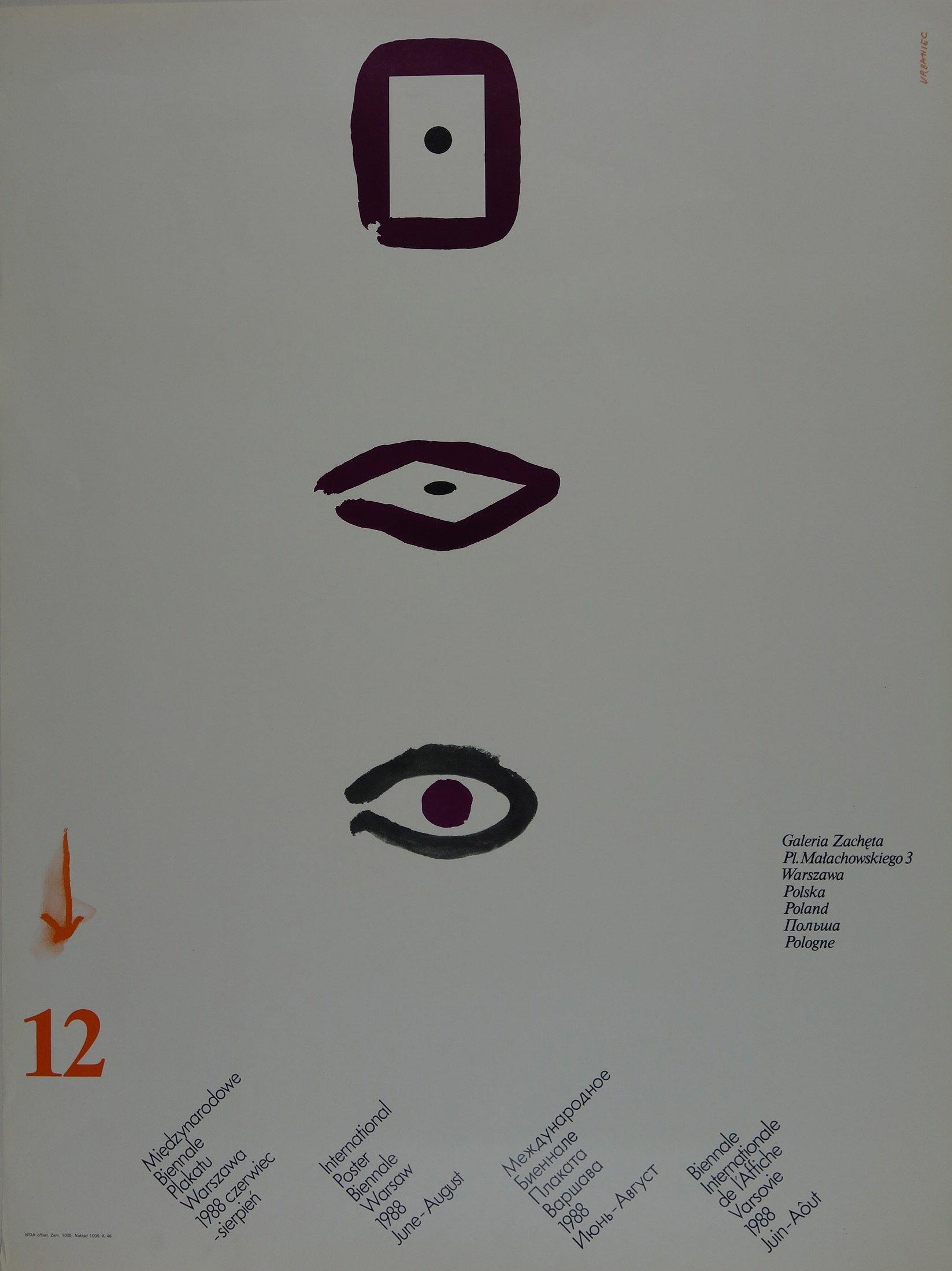12th International Poster Biennale Warsaw - Poster Museum