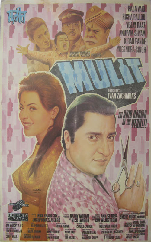 http://postermuseum.com/11111/1drinkfood/Absolut.Bollywood.Mulit.24x36.$200.jpg