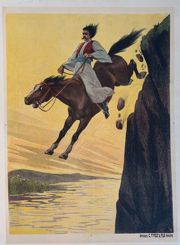 Horse Riding off Cliff