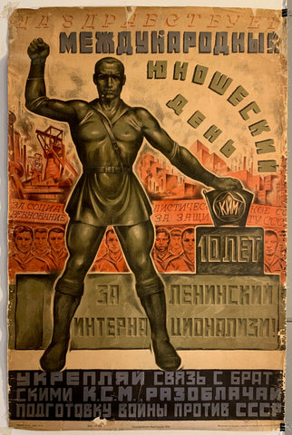 Youth Communist Union Poster
