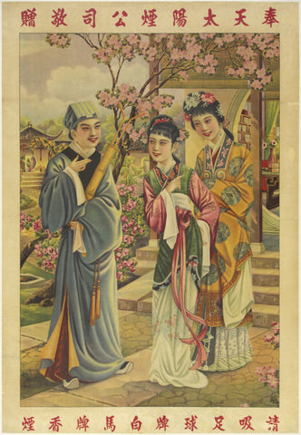 Chinese Lifestyle Poster