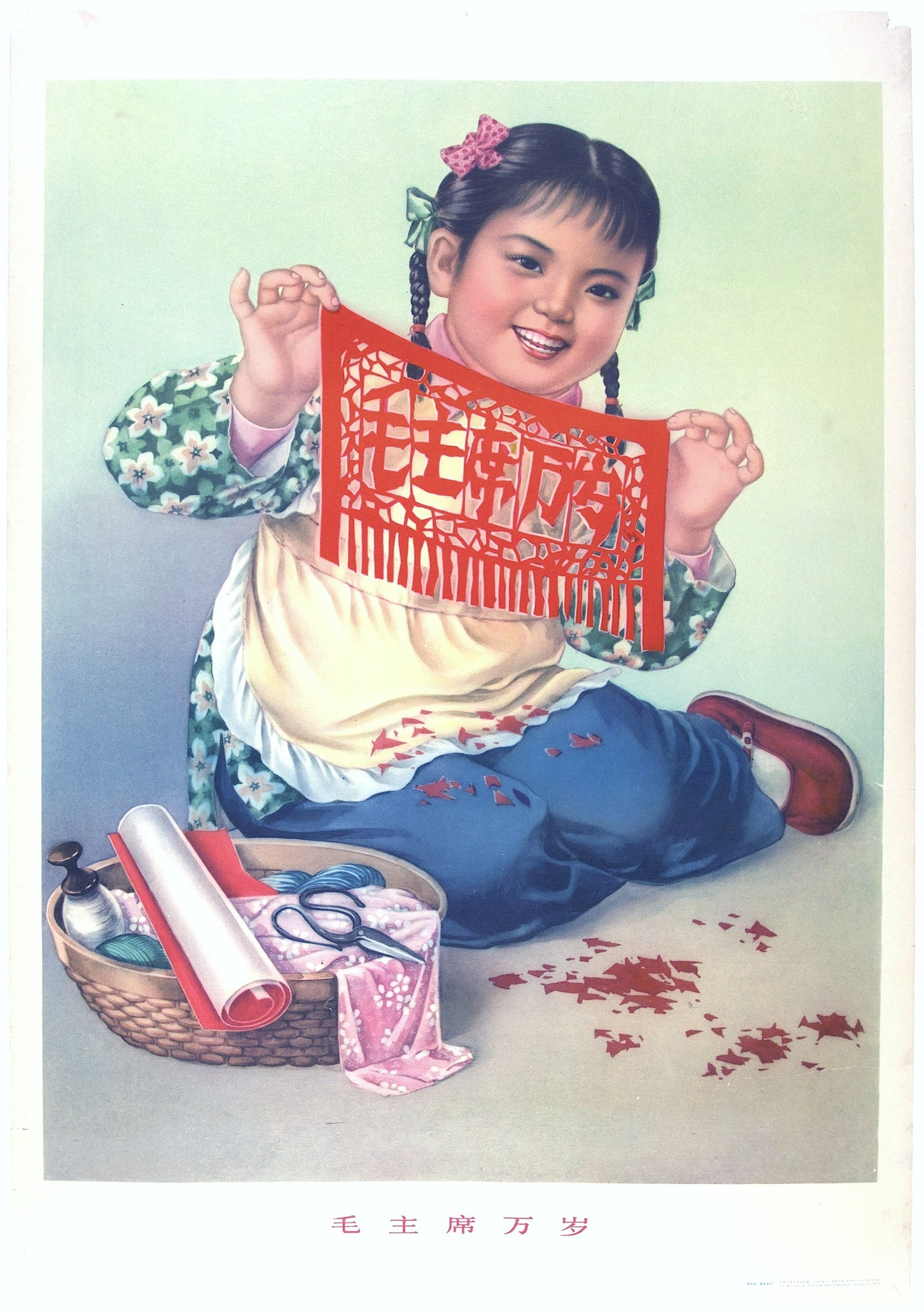 Nianhua of Toddler and Crafts