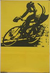 http://postermuseum.com/11111/1cyc/Cycles.Yellow.Cyclist.22x34.$300.JPG