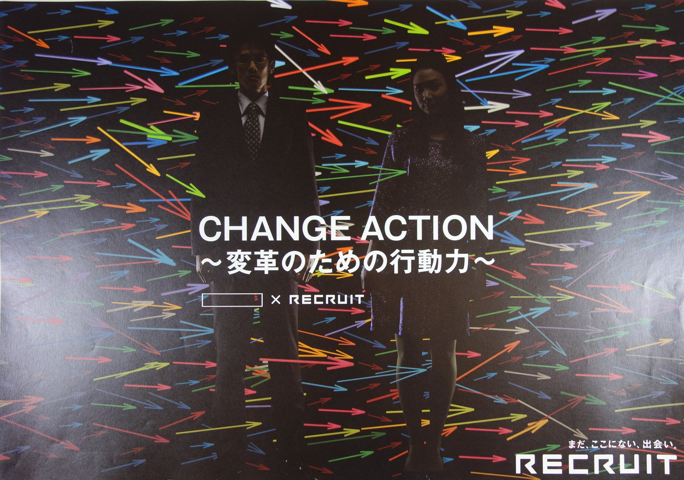 Change Action