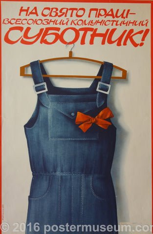 Jean Dress with a Red Bow