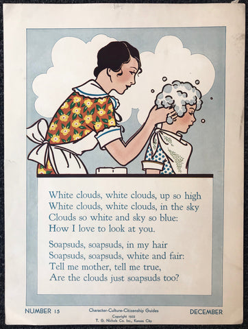 White Clouds Poem