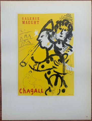 Chagall Galerie Maeght #24