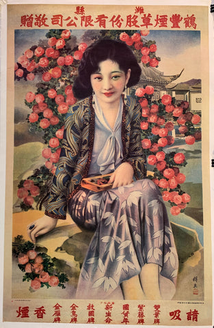 Asian lady sitting by flowers