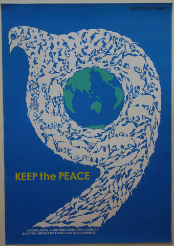 Keep the Peace