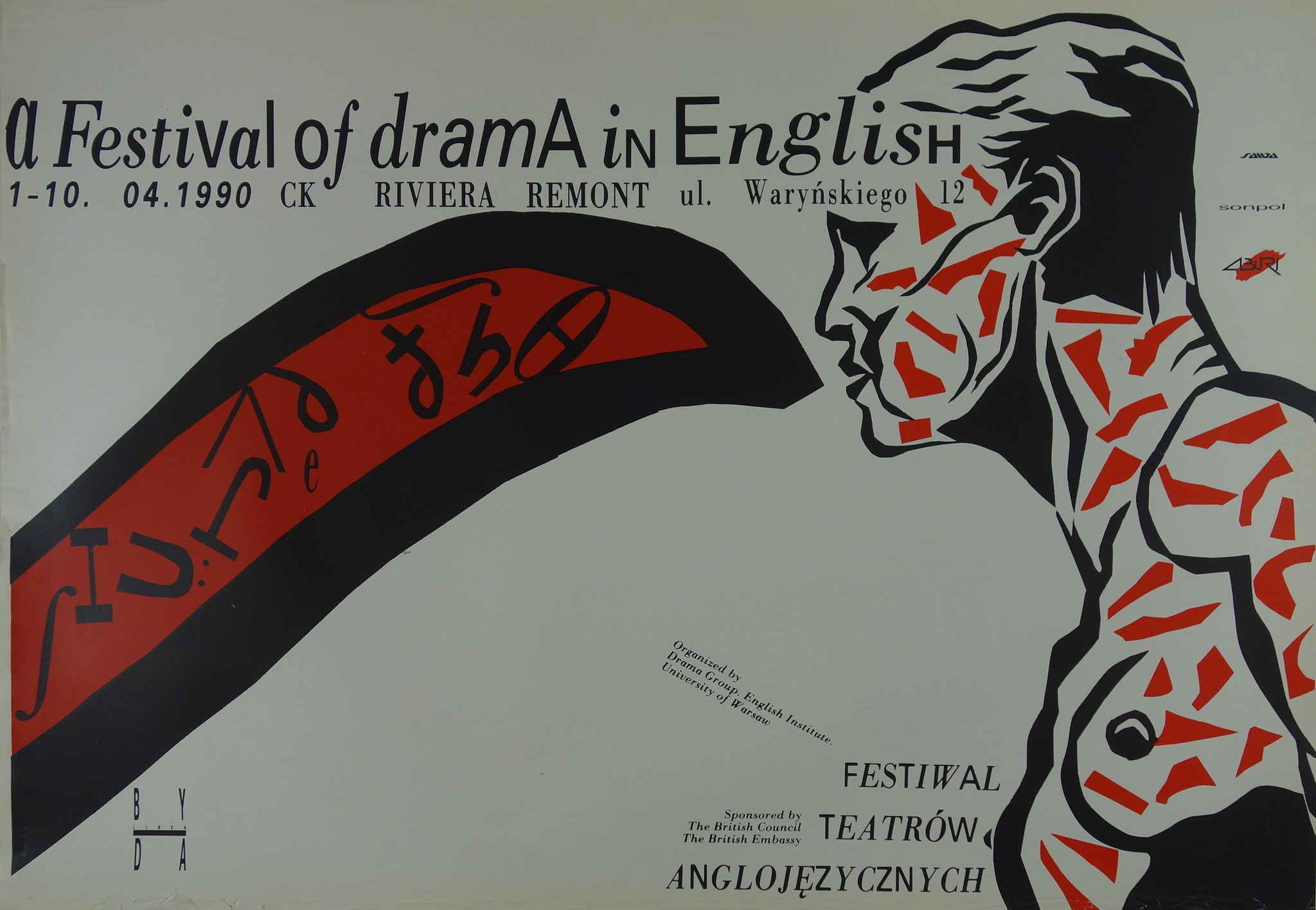 A Festival of Drama in English