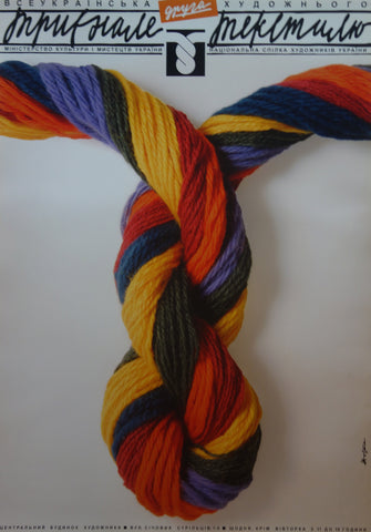 Twisted Rainbow Yarn