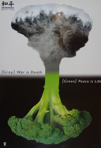 Peace - Gray or Green?