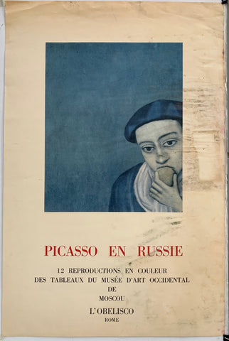 Title: Picasso en Russie <p> 12 Reproductions en Couleur Des Tableaux Du Musee D'Art Occidental de Moscou <p> L'Obelisco Rome  <p> Artist: Pablo Picasso