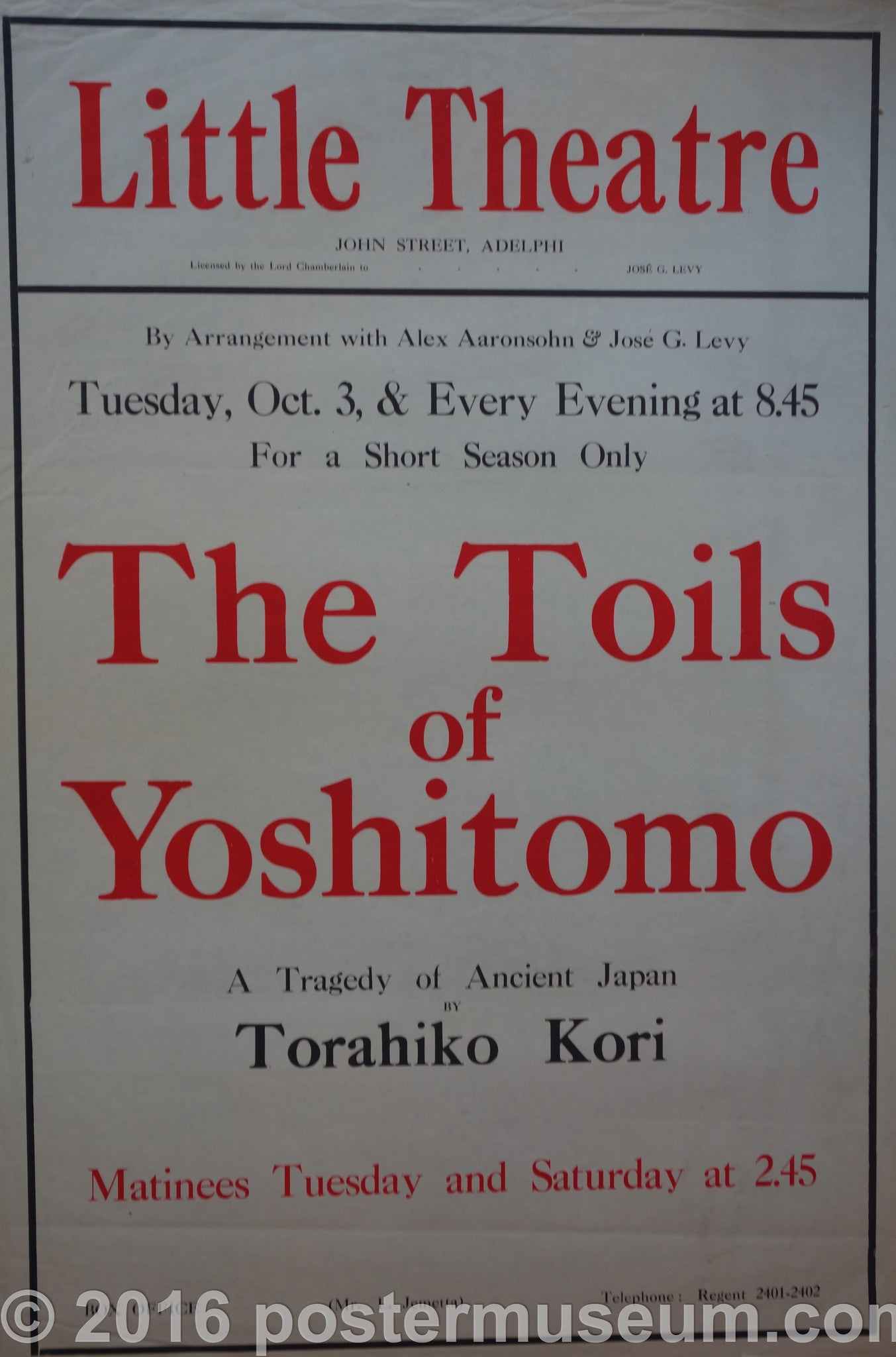 The Toils of Yoshitomo