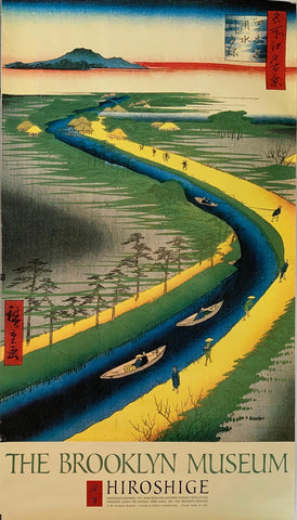 "The Brooklyn Museum ""Hiroshige"""