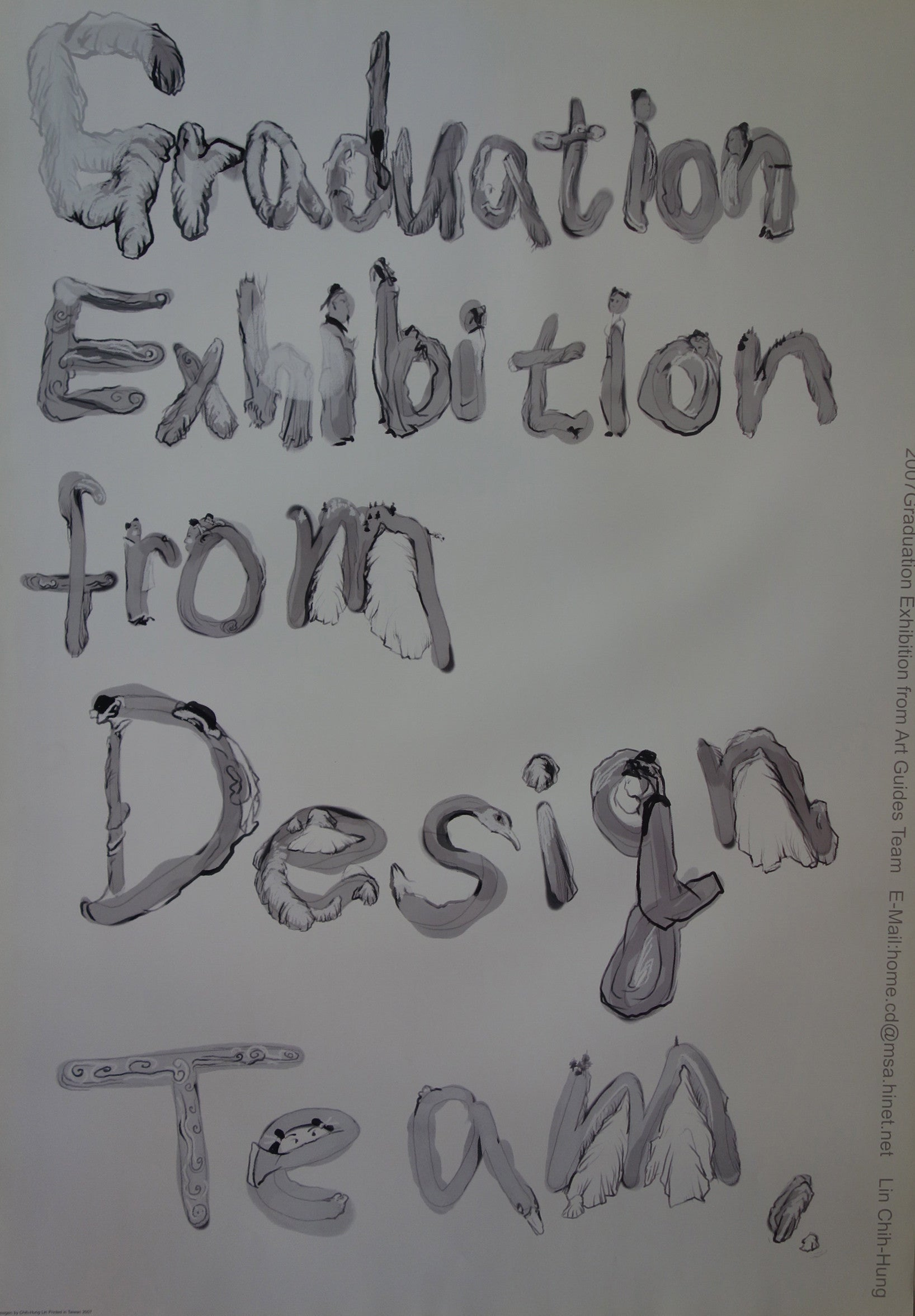 Graduation Exhibition From Design Team