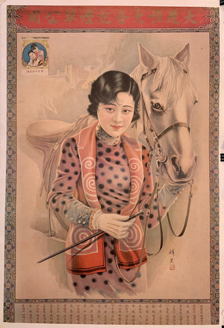 Asian Lady Walking Horse