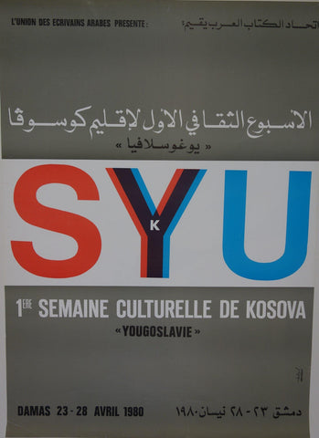 1st Cultural Week of Kosova