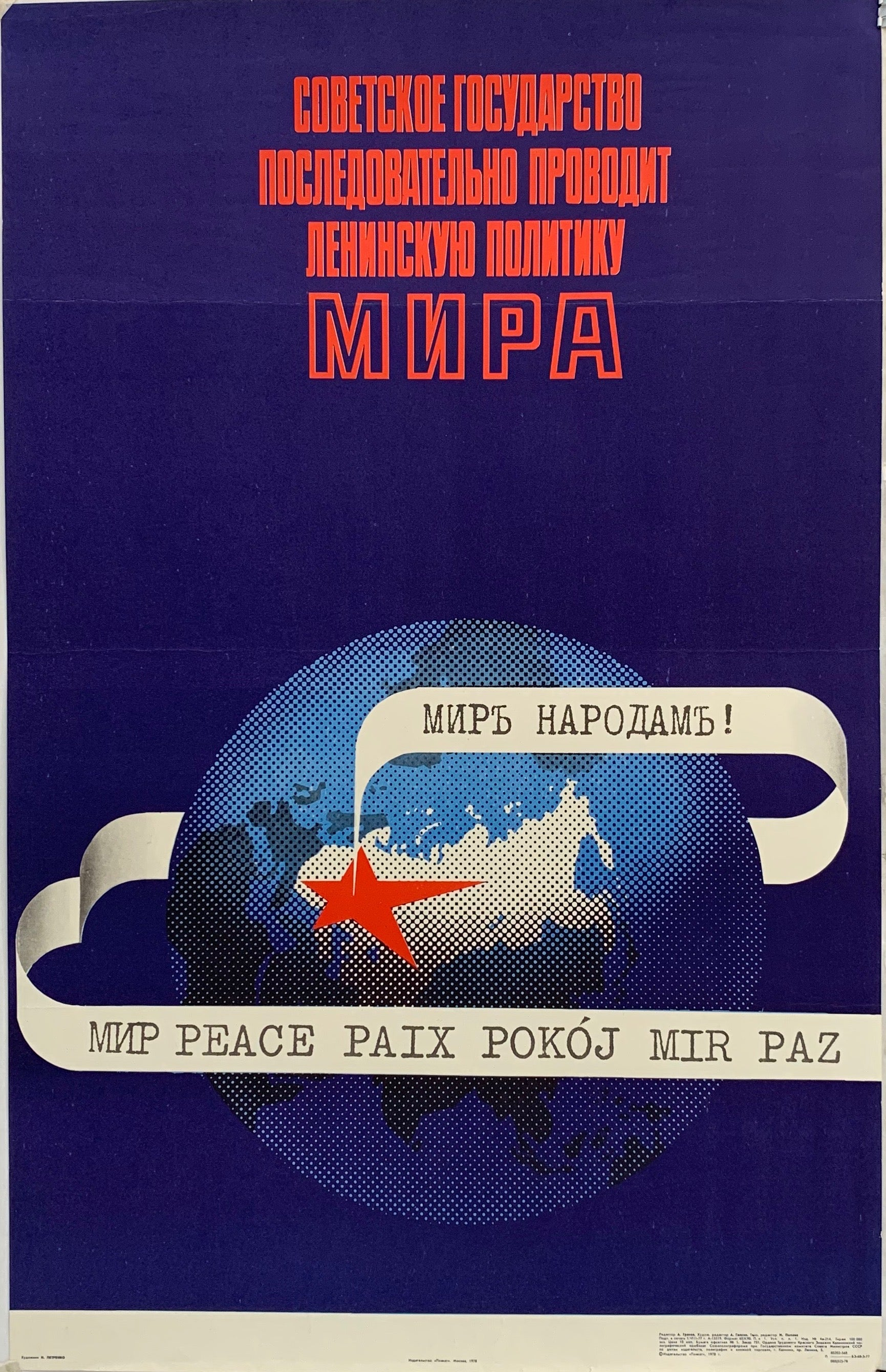 Russian Globe for Peace