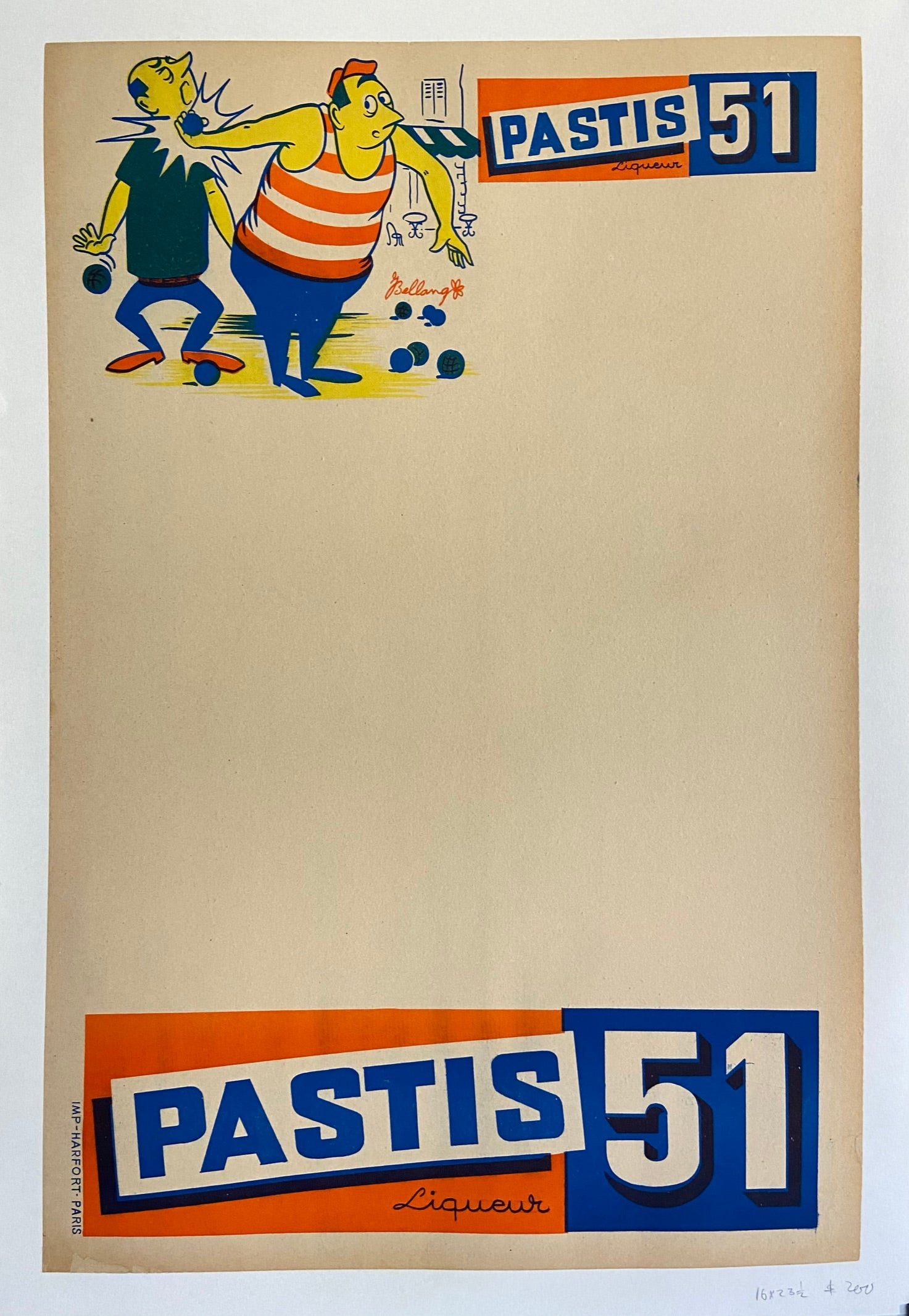 Poster for Ricard's Pastis 51 featuring a cartoon of two men playing bocce ball