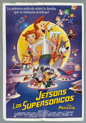 Jetsons Los Supersonicos -- Jetsons: The Movie