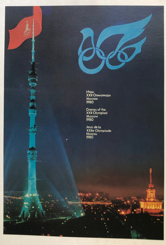 Russian Olympics 1980 (Tower at Night)