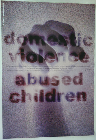 "The ""Humanitarian Concern"" Series: ""Domestic Violence"" -1"