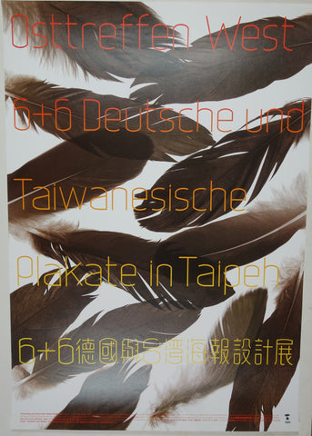 6+6 Germany and Taiwan Posters in Taipeo