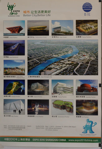 Expo 2010 Shanghai China Locations - Poster Museum