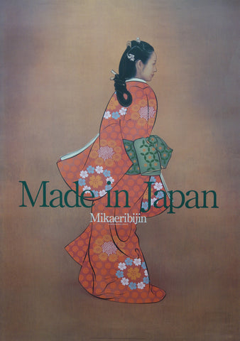 Made In Japan - Mikaeribijin