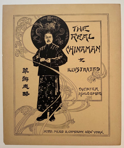 The Real Chinaman Print