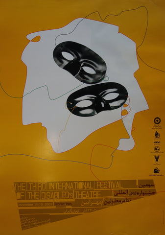 Festival Of The Disabled's Theater
